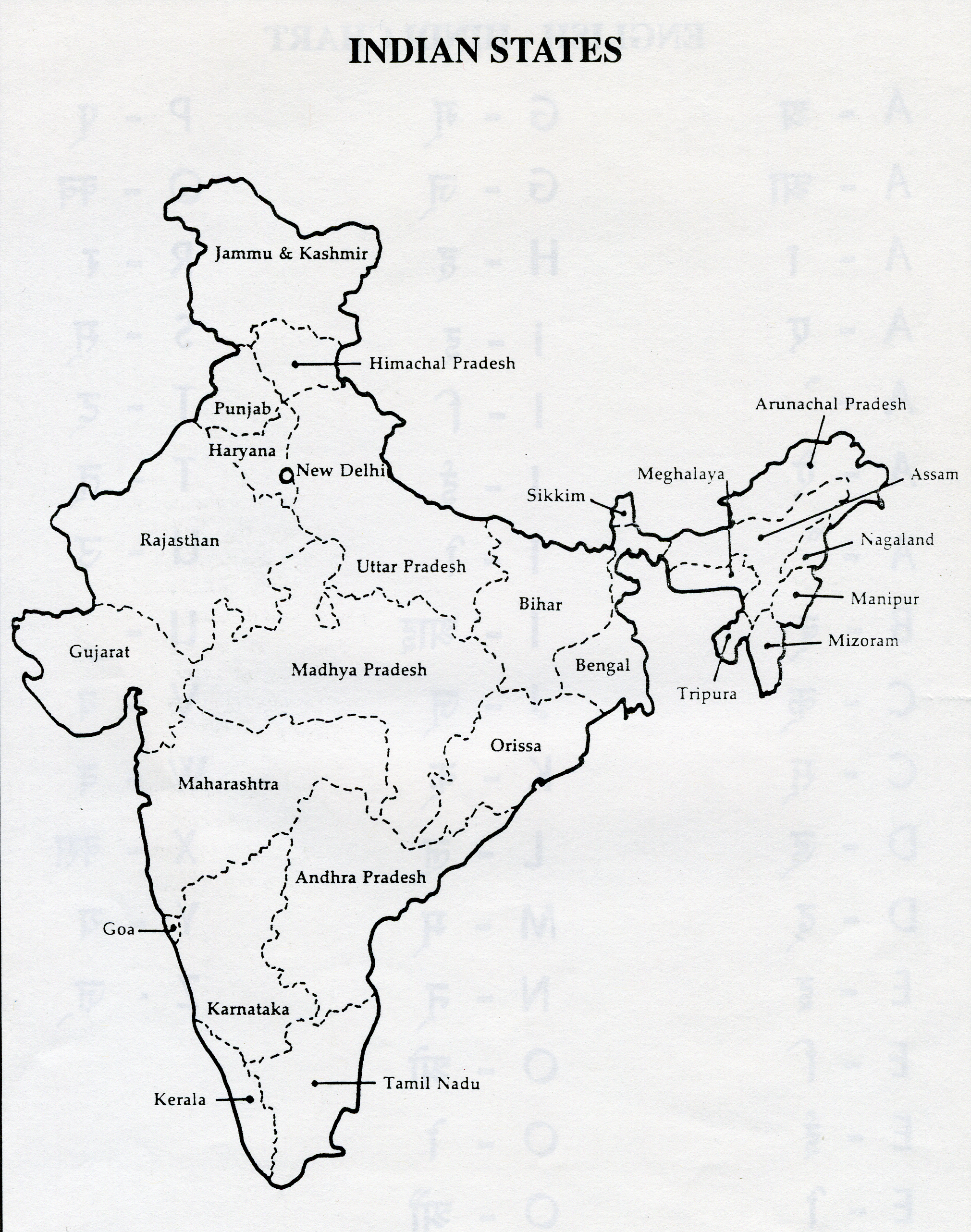 This is an image of Fabulous Printable Map of India