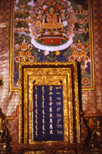 Neh institute literatures religions and arts of the himalayan region
